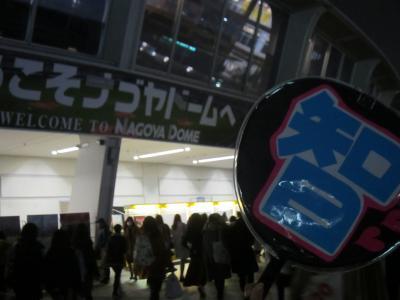 サザエとタラ 名古屋へ行く