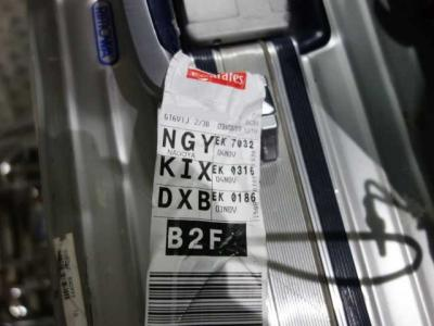 Emirates EK7032便に乗りました。これ,飛行機ではありません。名古屋行きのバスです。