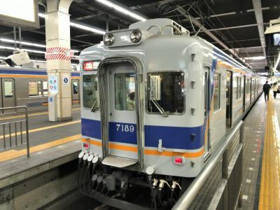 2019年12月韓国弾丸鉄道旅行1(関西空港へ寄り道して向かいます)