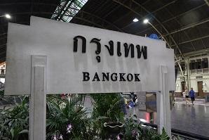 2019年の締め括りはバンコク 2日目