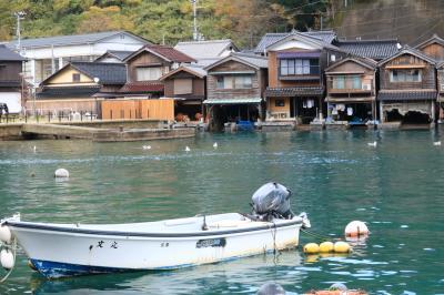 三井ガーデンホテル新町別邸に泊る5日間♪ 暮らすように旅をした晩秋の京都♪ 3日目海の京都 丹後半島の伊根