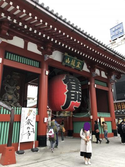 東京観光 その⑤