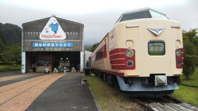 【初投稿】16歳の初碓氷ひとり旅! 前編 E4系と鉄道ぶんかむら屋外展示