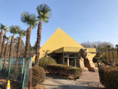 変な名湯 栃木編「ピラミッド元氣温泉」宇宙と地球のパワー 「那須湯本温泉雲海閣」深いトンネルの向こうに何があるのか
