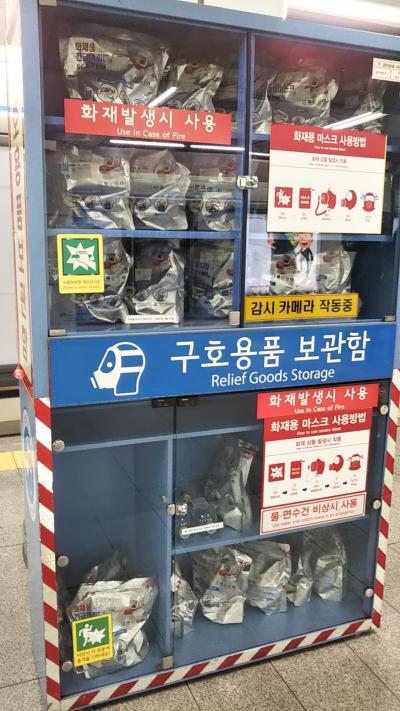 初冬のソウルに行ってきました♪ (#^ー°)v