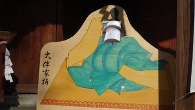 誰でも大伴家持に・・・ 伴林氏神社顔出し看板から