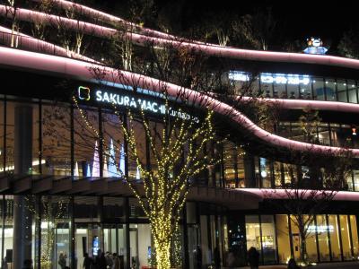 SAKURA MACHI Kumamotoを探索しました