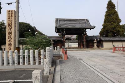 姫路、2つの本徳寺への旅