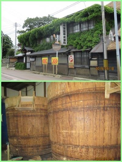 酒蔵の巧芸館