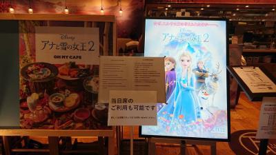 金沢へ行く前に博多駅前クリスマス・マーケットとアナ雪カフェ2に行ってきました。