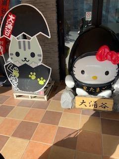 12月の箱根 1泊2日