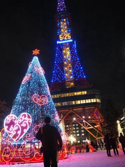 親子3人で冬の札幌へ①