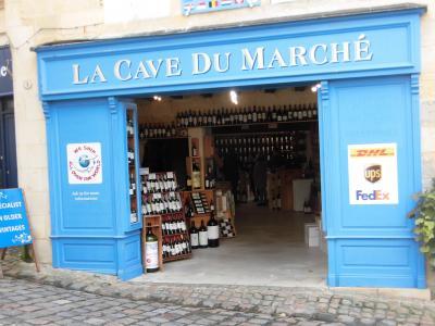 フランスワインの産地、サンテミリオン・南西仏とボルドー4