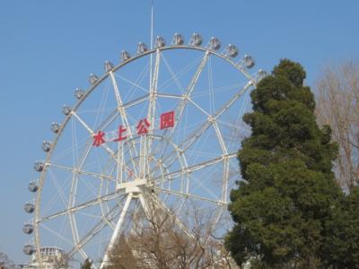 中国 「行った所・見た所」 天津の水上公園を散策