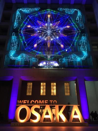 ★今日は大阪に来たよ★  大阪はクリスマスでレトロフューチャー!