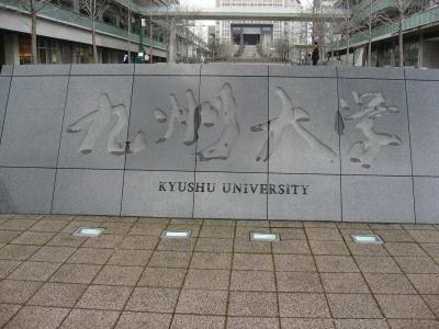 学食訪問ー245 九州大学・伊都キャンパス