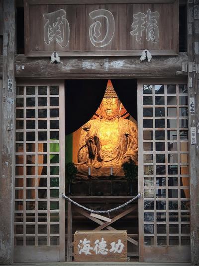 修善寺-3  指月殿(釈迦如来坐像)/頼家の墓 ☆竹林の小径を通って→伊豆高原へ