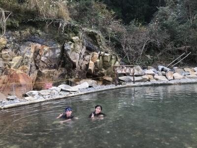 家族旅行 日帰り2019年12月(長男11歳、次男8歳)熊野本宮、川湯温泉仙人風呂、湯の峰温泉②