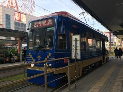 南九州ひとり旅⑤ 桜島と歴史のまち鹿児島
