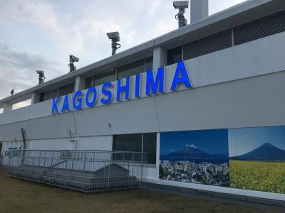 南九州ひとり旅⑥ 楽しい!鹿児島空港