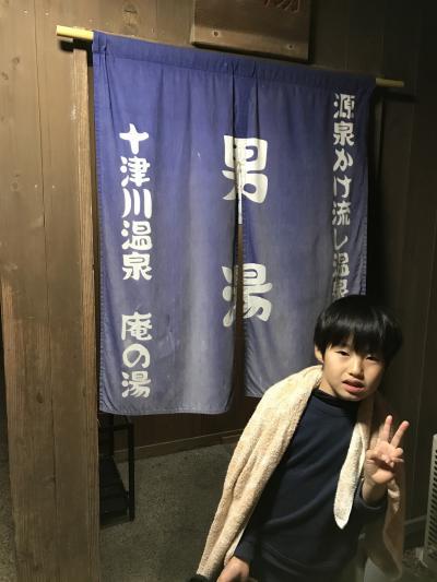 家族旅行 日帰り2019年12月(長男11歳、次男8歳)熊野本宮、仙人風呂、湯の峰温泉、十津川温泉④
