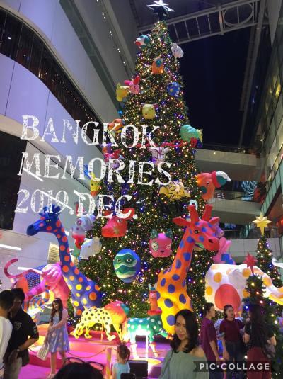 バンコク最終日お買い物デー2019年12月!