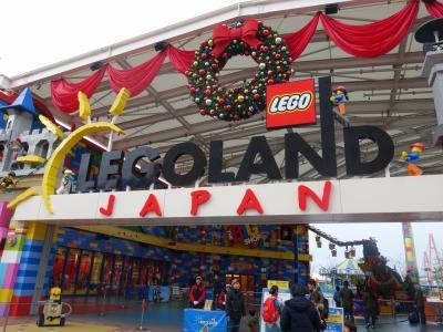 2019 近いのに行けなかったレゴランドジャパンに行って来た!
