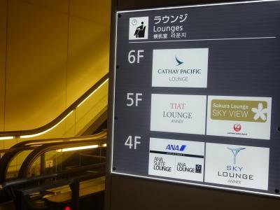 JALでソウルへ 羽田・金浦ラウンジ情報
