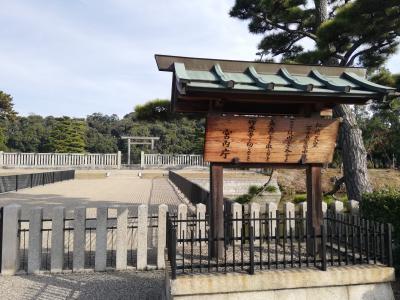 大阪府堺市散策
