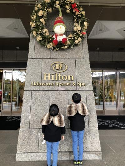 ヒルトン小田原のクリスマスお泊り♡