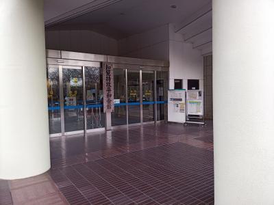 平日午後鹿児島市内から知覧特攻平和会館へ向かう人への注意点