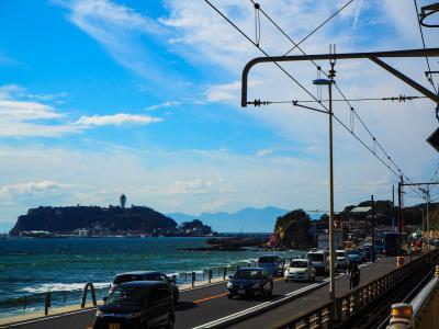 神奈川県へひとり旅 ②