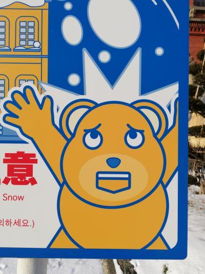 男一匹、ノープランで行く札幌・小樽