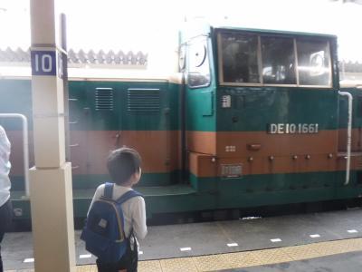 三世代でダイヤモンドプリンセス北海道とサハリン9日間【1】出発~釧路