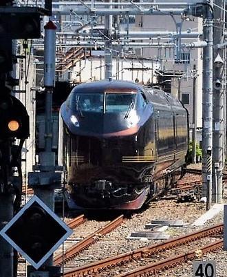 お召列車編成「なごみ」ツアー