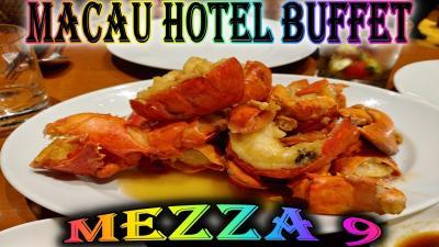 """マカオ旅行、ホテル高級バイキング """"Mezza 9""""  価格は約$100"""