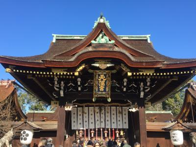 京都旅~北野天満宮の天神市へ
