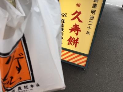 年の瀬、人間ドックに行き、川崎大師にもお参りしてきました。