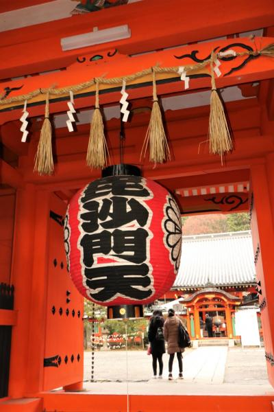 三井ガーデンホテル新町別邸に泊る5日間♪ 暮らすように旅をした晩秋の京都♪ 5日目毘沙門堂、東本願寺
