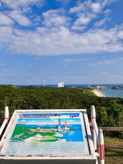 オリーブちゃんちの卒業旅行 in 鹿児島