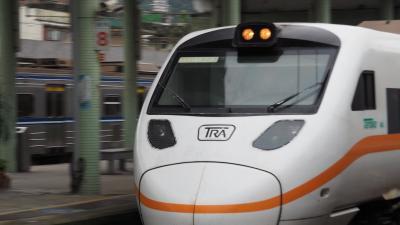 台湾 鉄旅(台鐵、MRT)①
