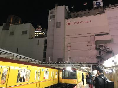 2019年12月27日 さらば、思い出の銀座線渋谷駅よ、ちょっとセンチメンタルな午後・・