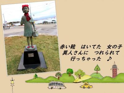 函館駅前「ハコビバ」と朝市・ 元町・ベイエリアを歩く