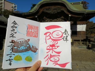 '19 千葉御朱印さんぽ アイーン狛犬のいる菊田神社