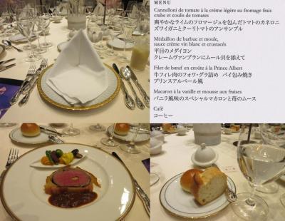 X'masシーズンのアフターヌーンに『城田優X'mas&Birthday Special-Dinner-Show』を
