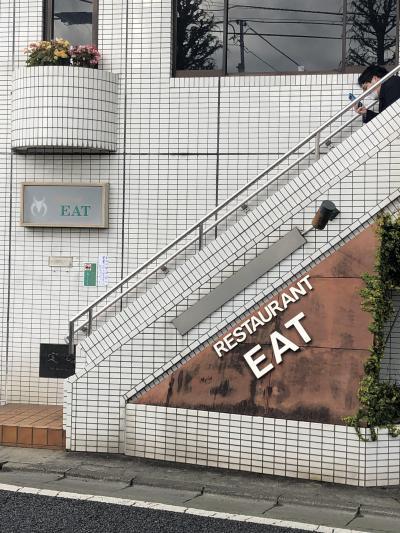 高井戸発の洋食店「EAT」~ドラマ「孤独のグルメ」に登場した1968年創業の老舗洋食店。タンステーキで有名な超人気店~