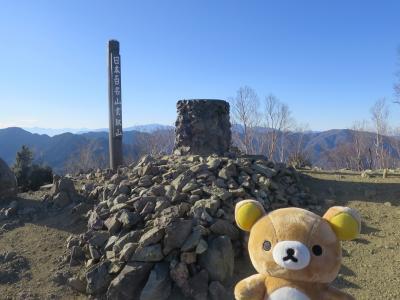 大晦日は雲取山荘へ 初日の出は雲取山へ そして初湯は三条の湯へ (まずは大晦日クマ)
