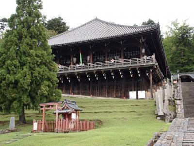 初秋の京都と奈良の旅 二日目【2】東大寺 奈良太郎、俊乗堂、行基堂、念仏堂、三昧堂、二月堂、不動堂、法華堂