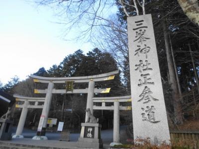 タイムリープで三峯神社へ!&興雲閣に初宿泊☆2019年ラスト1人旅♪