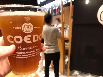 埼玉・川越のコエドビールのお祭りと彼岸花2019②~「コエドビール」のビールイベント~